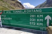 Atal Tunnel, Rohtang
